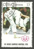 Olympics Montreal, Judo. Cuba - stamp printed 1976, Multicolor issue, Topic Sport and Olympic Games,  Series 1976 Summer Olympics Montreal, Judo Royalty Free Stock Photos