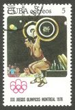 Olympics Montreal, Weightlifting. Cuba - stamp printed 1976, Multicolor issue, Topic Sport and Olympic Games,  Series 1976 Summer Olympics Montreal Royalty Free Stock Photography
