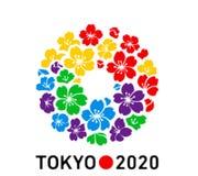 Olympics 2020 van Tokyo embleem Royalty-vrije Stock Fotografie