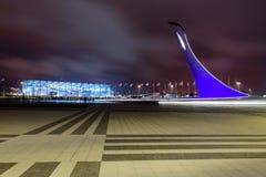 Olympisch Park Royalty-vrije Stock Foto's