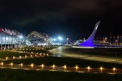 Olympisch Park Royalty-vrije Stock Afbeeldingen