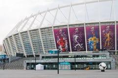 Olympisch Stadion in Kiev Stock Afbeelding