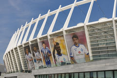 Olympisch Stadion in Kiev, de Oekraïne Royalty-vrije Stock Foto's