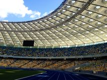 Olympisch Stadion in Kiev, de Oekraïne Royalty-vrije Stock Foto