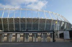 Olympisch Stadion in Kyiv, de Oekraïne Stock Foto's