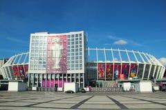 Olympisch stadion in Kyiv, de Oekraïne Royalty-vrije Stock Afbeeldingen