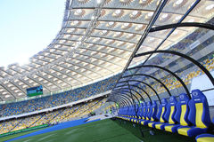 Olympisch stadion (NSC Olimpiysky) in Kyiv, de Oekraïne Royalty-vrije Stock Afbeelding
