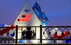 Olympische Borduhr Lizenzfreies Stockfoto