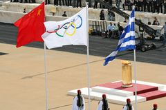 Olympische Fackel-Übergabe Ceremon stockbild