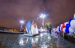Olympische klok Stock Fotografie
