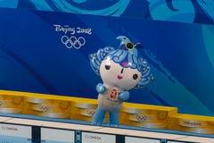 Olympische mascotte die in Olympics van Peking presteert stock foto's