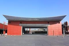 Olympische Park-Station Lizenzfreies Stockbild