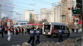 Olympische vlam. De stad van Oefa, respublika Bashkortostan, Rusland, 20 december, het jaar van 2013. Royalty-vrije Stock Foto's