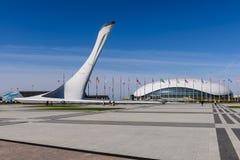 Olympischer Park Stockfotos