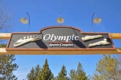 Olympischer Sport komplex im Lake Placid, NY, USA Lizenzfreie Stockfotos