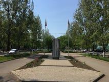 Olympisches Monument Stockfotos