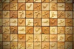 Olympisk tegelsten texturerar bakgrund royaltyfri bild