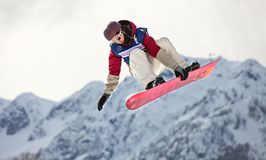 Olympiska Sochi 2014 - parkera, Roza Khutor, spår Arkivbilder