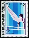 olympiska spel för Moskva för gymnastikman XXII, circa 1979 Royaltyfri Fotografi