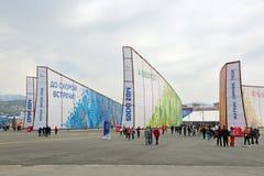 Olympiskt parkera Royaltyfri Fotografi
