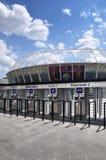 olympiyskiy kyiv stadium Obrazy Royalty Free