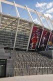 Olympiyskiy Stadium, Kyiv Stock Photo