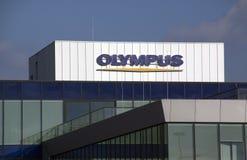 Olympus högkvarter i Netherlanden Royaltyfria Bilder