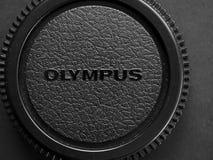 Olympus lens cap in Tokyo Royalty Free Stock Images