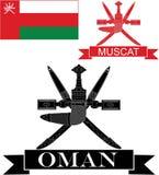 omán Foto de archivo libre de regalías