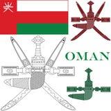 omán ilustración del vector