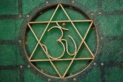 om和大卫王之星符号,印度 免版税库存图片