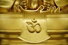 Om或奥姆标志在Devanagari是神圣的声音和精神 库存图片