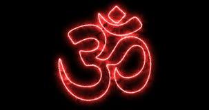 OM, καμμένος σύμβολο hinduism διανυσματική απεικόνιση