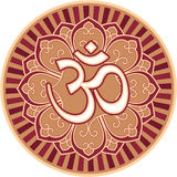 OM - Aum - σύμβολο στη ροζέτα λουλουδιών Στοκ εικόνες με δικαίωμα ελεύθερης χρήσης