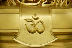 Om or Aum symbol in Devanagari is a sacred sound and a spiritual Stock Photos