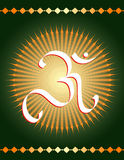 OM- Divine symbol. Of hinduism Royalty Free Stock Photography