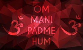 Om mani padme hum Stock Photo