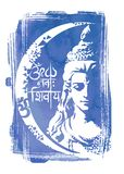 Om Namah Shivaya royalty ilustracja