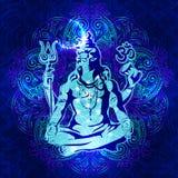 Om Namah Shivaya Royalty Free Stock Image