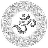 Om in round mandala Stock Image
