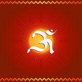 OM símbolo divino ilustración del vector