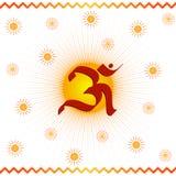 OM símbolo divino stock de ilustración