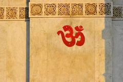 Om Sign on walls Royalty Free Stock Images