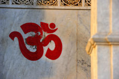 Om Sign on walls Royalty Free Stock Image