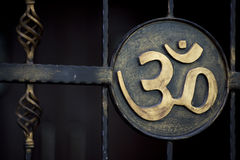 Om syllable royalty free stock photo