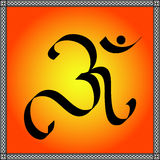 OM symbol. OM - The divine symbol of hinduism Royalty Free Stock Image