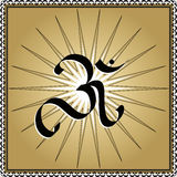 OM symbol. OM - The divine symbol of hinduism Stock Photos