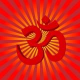 Om Symbol Stock Image