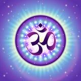 Оm symbol. Colorful, detailed illustration of Vedic Om symbol - sacred sound and a spiritual icon Stock Photo