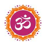 Om symbol. Omkara in Devanagari and Hindi style Stock Image
